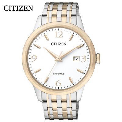 西铁城(CITIZEN)手表 光动能不锈钢间玫瑰金色表带情侣表男表BM7304-59A