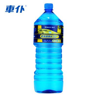 車仆防凍玻璃水(-10度)