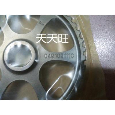 適用桑塔納普桑新秀2000超人3000志俊凸輪軸正時皮帶齒輪時規大齒齒輪 普桑06-12