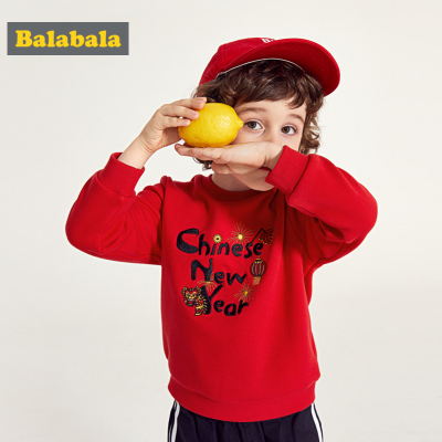 【1件5折】巴拉巴拉男童卫衣加绒2019新款春装童装儿童保暖上衣宝宝时尚韩版