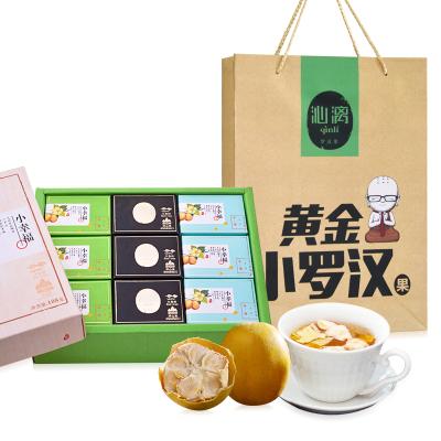 广西桂林特产罗汉果礼盒泡茶脱水罗汉果茶大果果干盒装