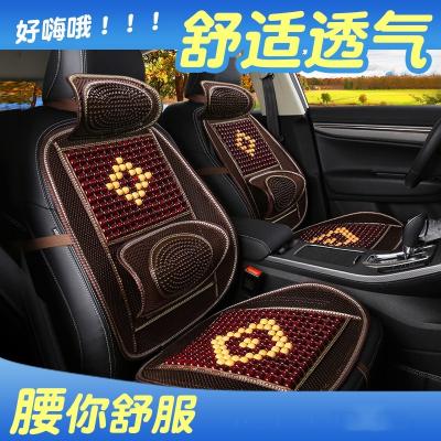 夏季涼墊涼席汽車用單個木珠子閃電客透氣靠背主駕駛位車載坐墊夏天 竹絲米色帶腰靠單座