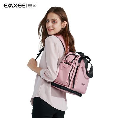 嫚熙(EMXEE) 妈咪包多功能大容量背奶包妈妈包时尚双肩孕妇外出背包母婴包