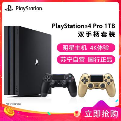 【套餐】索尼(SONY)PS4 Pro 1TB國行家用游戲機 黑+ PlayStation 4 游戲手柄(金色)