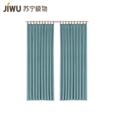 JIWU брэндийн хөшиг гүн цэнхэр 1.75m өргөн ×2.6m өндөр