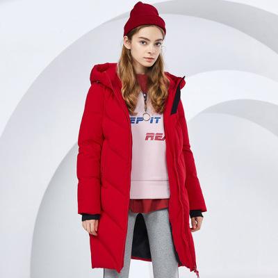BOSIDENG брэндийн загварлаг малгайтай тамирын эмэгтэй салхины куртка B80142002 180/100A улаан1