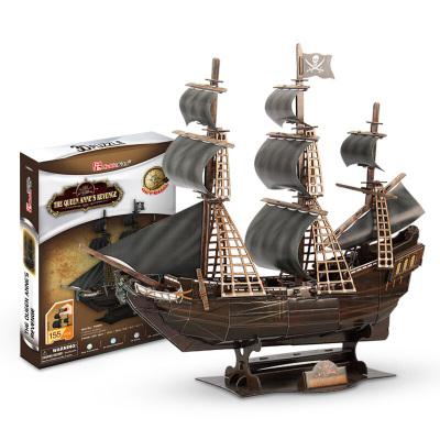 DIE-CAST樂立方3d立體拼圖紙質船模型 帆船蒸汽船郵輪拼裝拼插船模型 女王復仇號