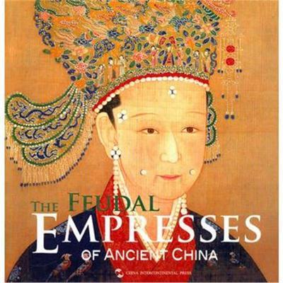 全新正版 中国历代皇后(英)