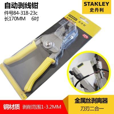史丹利(STANLEY)剝線鉗帶刃口多功能剪線鉗彎線剝皮鉗子電子電工維修扒皮 自動剝線鉗84-318-23C