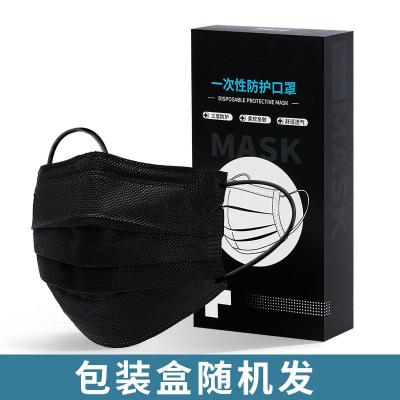 黑色一次性口罩一盒20只裝防塵透氣三層防護用品成人口鼻罩發 高品質黑色(20只裝)