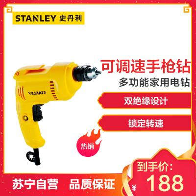 STANLEY/史丹利STDR5510调速手电钻多功能家用螺丝刀手枪钻