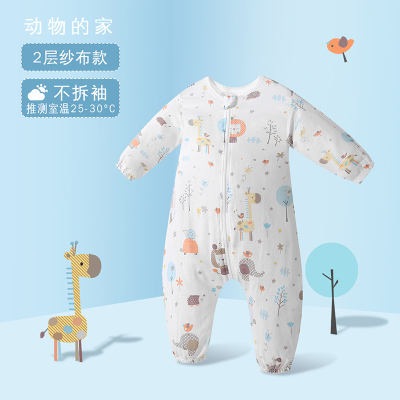 睿智媽媽(witmoms)寶寶分腿睡袋 純棉紗布嬰幼兒空調房防踢被中大童0-6歲