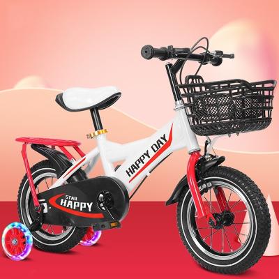 儿童自行车男孩2-3-6-7-10岁宝宝单车智扣小孩女童车女孩公主款脚踏车