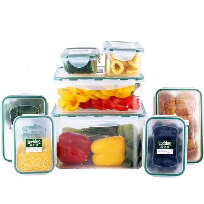 樂億多保鮮盒塑料冰箱收納盒長方形密封冷凍盒微波爐飯盒八件套裝