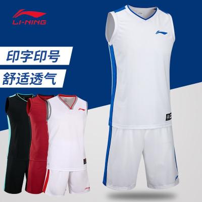 李寧籃球服套裝男定制大學生運動套裝比賽團購兒童訓練球衣隊服印字印號藍球服