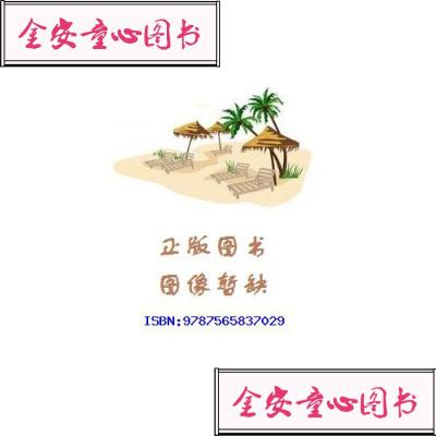 【单册】┏正版/┓再现史前文明冯化太