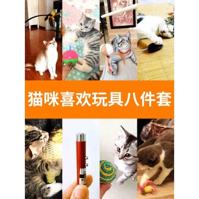 逗猫棒小猫羽毛铃铛宠物猫咪用品的红外线激光笔逗猫玩具老鼠套装