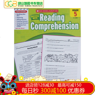 学乐成功系列 Success with Reading Comprehension, Grade 5 阅读理解 五年