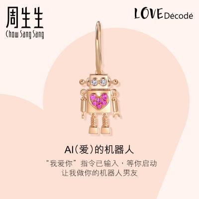 周生生(CHOW SANG SANG)18K紅色黃金Love Decode粉紅色藍寶石機器人心形單只耳環90607E定價