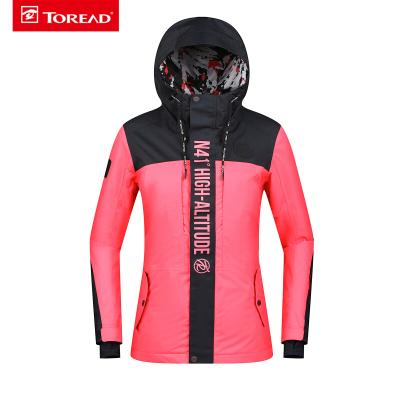 探路者(TOREAD)戶外女款防風保暖滑雪外套HAHF921541