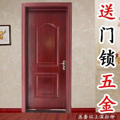 钢木门厂家直销室内门套装门家用房间卧室门子母免漆门烤漆生态门