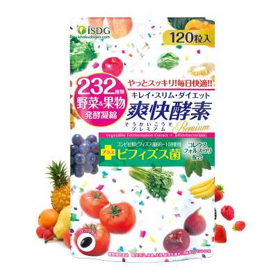 【腸輕松,常輕快】ISDG日本進口調節便秘爽快酵素軟膠囊 232種植物果蔬酵素120粒/袋