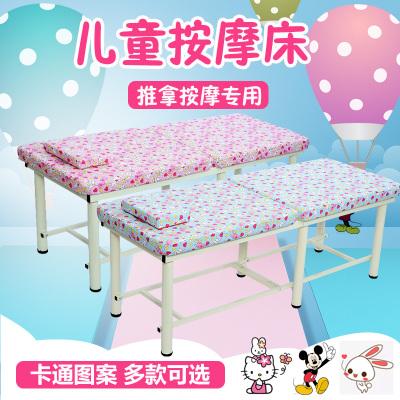 藝可恩折疊小兒推拿按摩床幼兒園保健室兒童觀察床醫務室診斷理療床