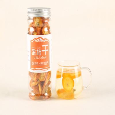 拾春園 金桔茶 金桔干 泡茶 新鮮金橘干酸甜可口 100g休閑泡飲 健康食品