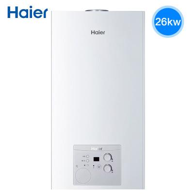 海尔(Haier)壁挂炉天然气家用采暖炉燃气热水器地暖电锅炉两用洗浴板换节能L1PB26-HC1(T)