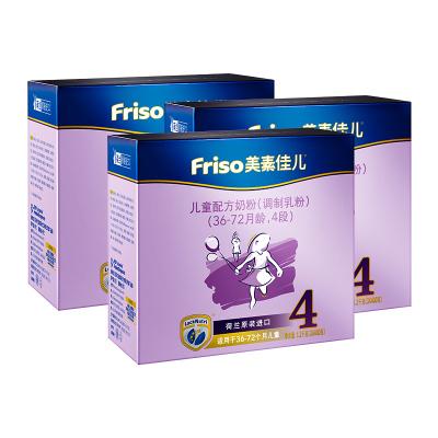 美素佳兒兒童配方奶粉 4段(3歲以上至6歲適用)1200克*3(荷蘭原裝進口)