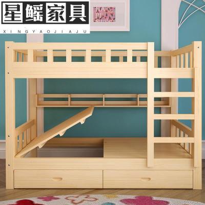 上下铺木床大人高低床全儿童床宿舍床子母床成年上下床双层床