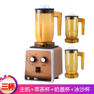 半球新款沙冰機商用奶茶店刨冰碎冰萃茶打冰沙破壁榨汁家用奶昔奶蓋機(萃茶+奶蓋+冰沙三杯)