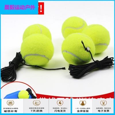 運動戶外網球訓練器帶繩固定練習器彈力繩初學者單人帶線回彈網球套裝放心購