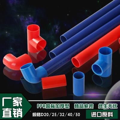 16 20 mm PVC 管阻燃冷弯电工套管电线管 pvc线管管件配件胶水 20弯头(颜色备注)