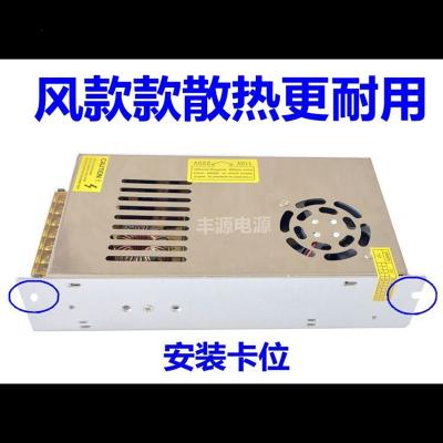 220V轉12v20A開關電源24V10A監控集中供電LED12v250W穩壓變壓器 12v20a250w