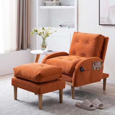 唐臻懶人沙發臥室靠背椅子單人網紅榻榻米小沙發陽臺沙發椅可折疊躺椅