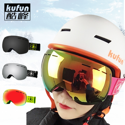 酷峰滑雪镜眼镜装备护目镜双层防雾成人男女儿童登山雪地可卡近视