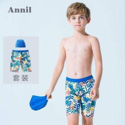 安奈兒童裝男童泳衣套裝平角泳褲夏裝新款男寶寶舒適短褲沙灘