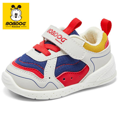 巴布豆BOBDOG HOUSE秋季童鞋1-3歲嬰兒軟底步前鞋男女寶寶鞋子幼兒機能鞋9302