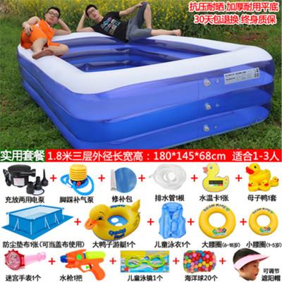 【1.8米三層實用套餐】兒童充氣游泳池加厚超大號嬰兒寶寶家用折疊游泳桶成人小孩戲水池