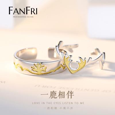 梵芙麗/FANFRI S925銀一鹿有你情侶戒指男女一對時尚一路有你鹿角原創對戒 生日禮物送男友送女友