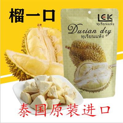榴一口LEK榴蓮干 泰國原裝進口 原汁原味 營養豐富 健康食品 休閑零食