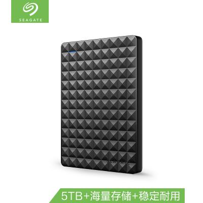 希捷(Seagate)5TB USB3.0移動硬盤 睿翼 2.5英寸 海量 穩定存儲 磨砂黑鉆版STEA5000402