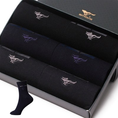 七匹狼SEPTWOLVES袜子男纯棉中筒男袜100%全棉秋冬季加厚黑色男士棉袜长短袜潮