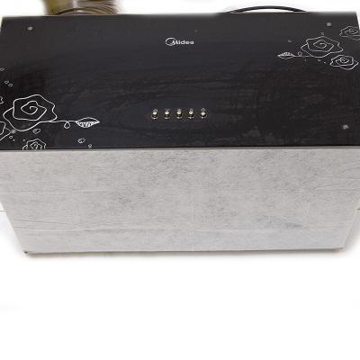 KOKUBO 日本进口厨房油烟机挡油膜贴纸油污过滤网贴纸 抽油烟机过滤纸