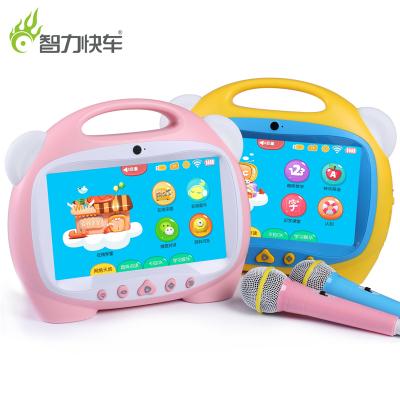 智力快車WIFI 9寸1024*600學習機兒童故事護眼小孩觸摸點讀早教機嬰幼兒寶寶視頻英語電腦 32G粉色 安卓版