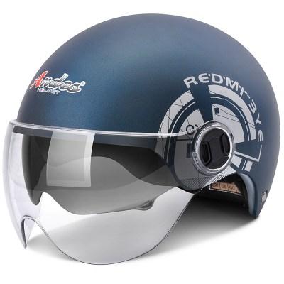 電動車頭盔電瓶車頭盔摩托車頭盔灰男女士夏季防曬半盔個性可愛韓版安全帽 啞藍拉米 均碼