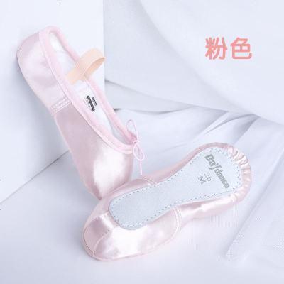 缎面舞蹈鞋儿童女软底练功芭蕾民族形体中国舞鞋女童幼儿园跳舞鞋