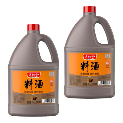 老恒和 料酒1.75L/桶*2 桶裝 調味品調味料 去腥提味解膻海鮮牛羊肉炒菜烹飪家用 飯店用