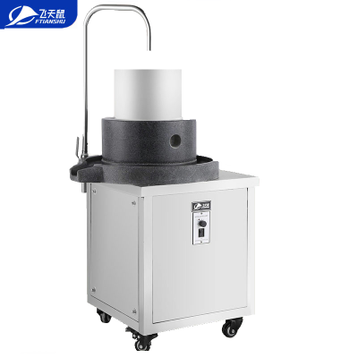 飛天鼠(FTIANSHU) 30型電動石磨磨漿機商用石磨腸粉機豆漿米漿機